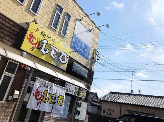麺創房  LEO【茜】@焼津市